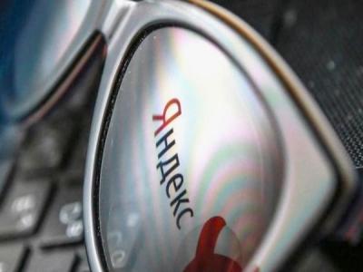 Яндексу может грозить штраф от 500 тысяч до 700 тысяч рублей
