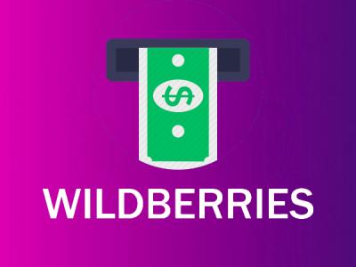 У Wildberries украли 385 млн руб. с помощью бреши в обработке платежей