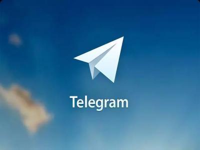Symantec обнаружила вредоносную adware-версию Telegram