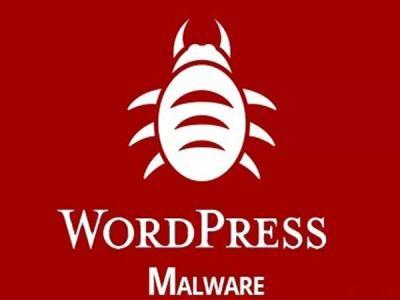 Обнаружен вредоносный WordPress-плагин, использующий уязвимости 0-day