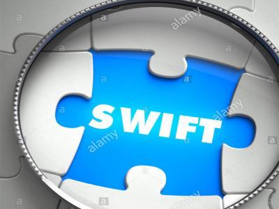 Хакеры взломали SWIFT-сервер непальского банка