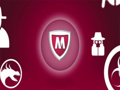 Один из сервисов McAfee заражал пользователей вредоносом Emotet