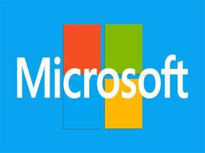 Microsoft, предположительно, потеряла исходный код компонента Office