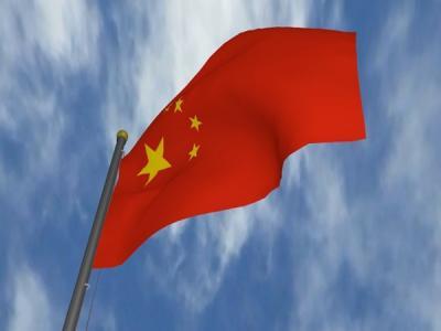 Китай планирует открыть первый индустриальный парк кибербезопасности