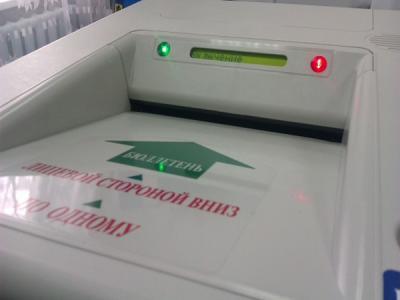 Центризбирком: Комплексы обработки бюллетеней взломать невозможно
