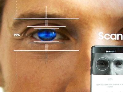 ФСБ иМВД получат биометрические данные клиентов банков
