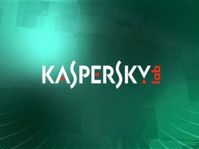Британским ведомствам запрещают использовать антивирус Касперского