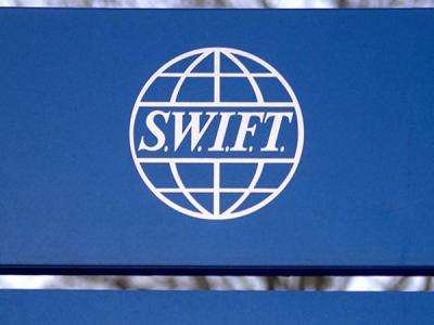 Киберпреступники похитили $1 млн из банка, пострадавшего от SWIFT-атаки