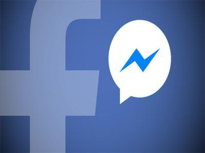 Украинских пользователей фейсбук атаковал вирус майнер криптовалюты