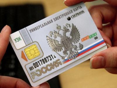 Более 50 % россиян не доверяют электронным паспортам