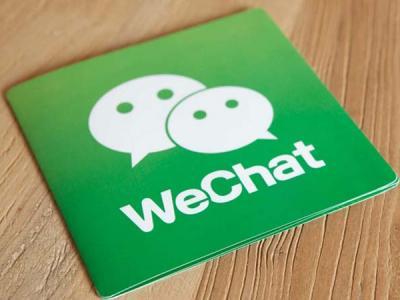 Китайские власти планируют использовать WeChat в качестве ID-карт