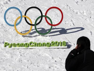 Киберпреступники пытались похитить данные об Олимпиаде-2018