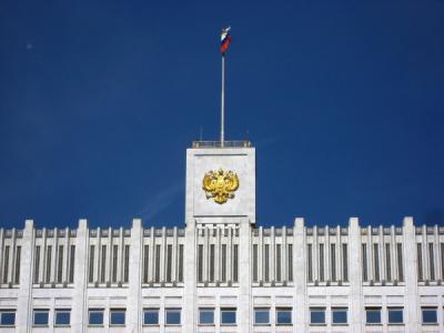 За обнаружение брешей в IT-системах власти заплатят 800 млн рублей