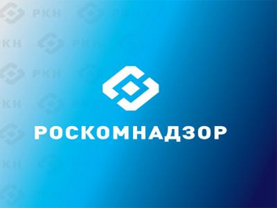Роскомнадзор хочет обмениваться с Китаем информацией о блокировке сайтов