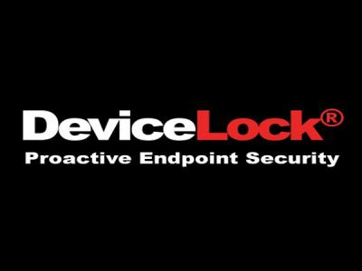 Проблемные патчи Meltdown/Spectre не влияют на работу DeviceLock DLP