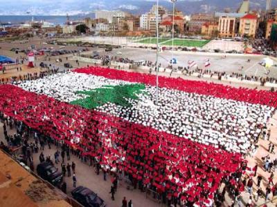 Правительственные хакеры Ливана скомпрометировали тысячи жертв