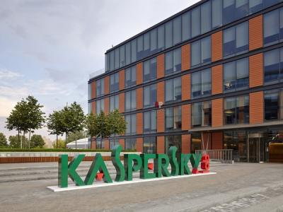 Лаборатория Касперского увеличила выручку на 8% и заработала $698 млн