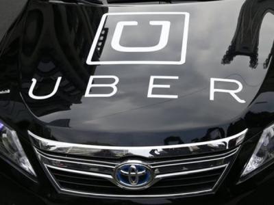Uber игнорирует ошибку, сводящую на нет двухфакторную аутентификацию