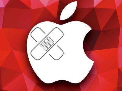 Apple наконец исправила Meltdown и брешь со специальной ссылкой