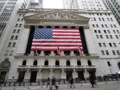 Банки США будут вместе защищаться от крупных кибератак
