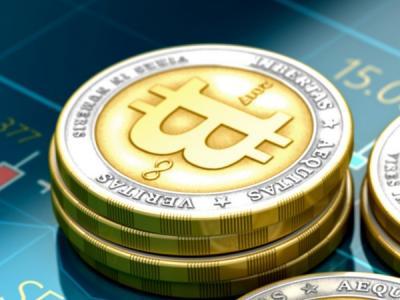 Болгарские власти изъяли у преступников $3,5 млрд в биткойнах
