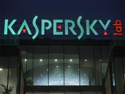 Washington Post: Связь Лаборатории Касперского с ФСБ задокументирована