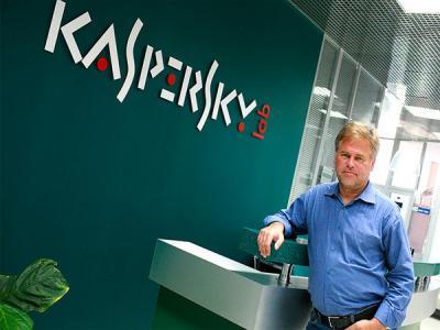GSA вычеркнула антивирус Лаборатории Касперского из списка поставщиков