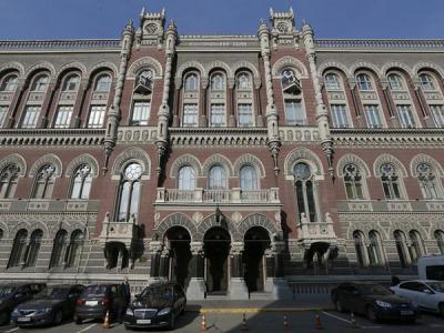 Национальный банк Украины готовится к массовой кибератаке