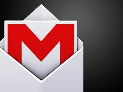 Google отключает таргетированную рекламу для пользователей Gmail
