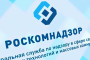 Роскомнадзор отреагировал на утечку данных 52,5 млн пользователей Google