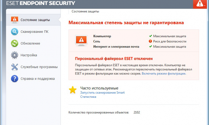 Контроль состояния защиты ESET Endpoint Security