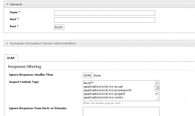 Расширенные настройки сервера Symantec DLP Mobile Email Monitor 12.5