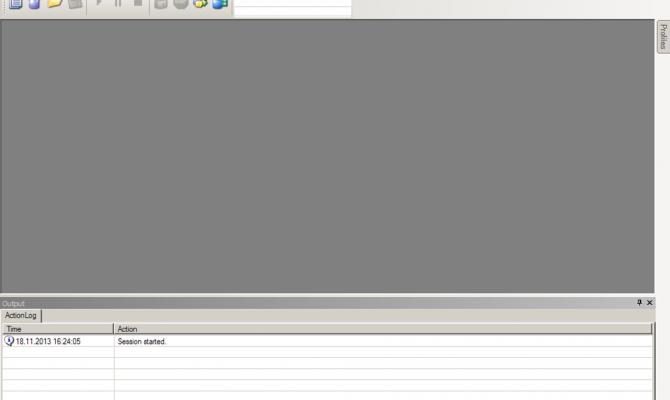Консоль управления GTB DLP Suite