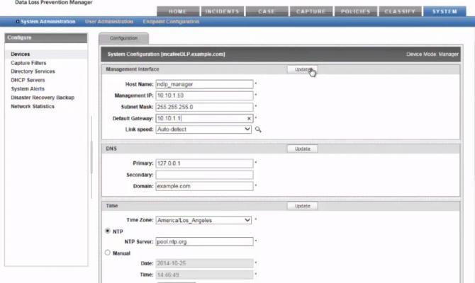 Настройка системы McAfee DLP Monitor