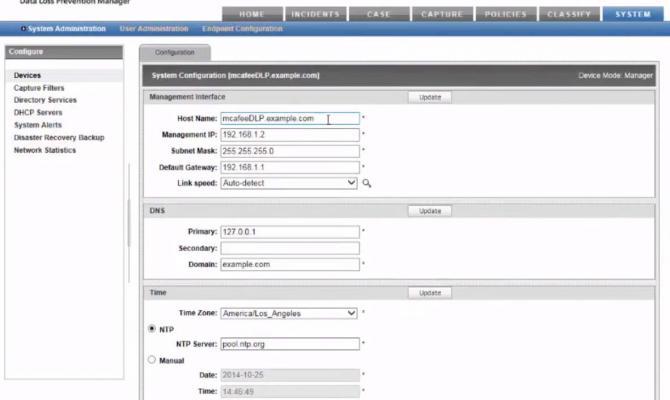 Настройка конфигурации системы в McAfee DLP Prevent