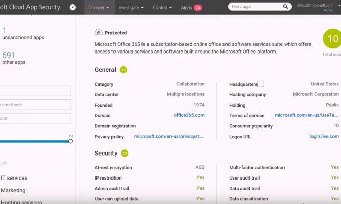Интерфейс Microsoft Cloud Security