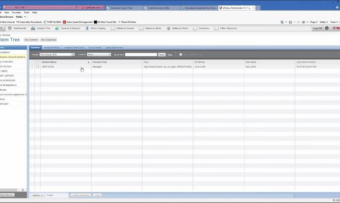 Системное дерево McAfee Application Control