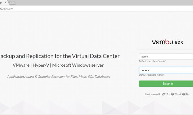 Вход в веб-консоль Vembu BDR Suite