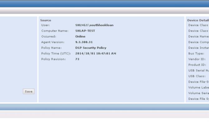 Информация о произошедших инцидентах в McAfee Device Control
