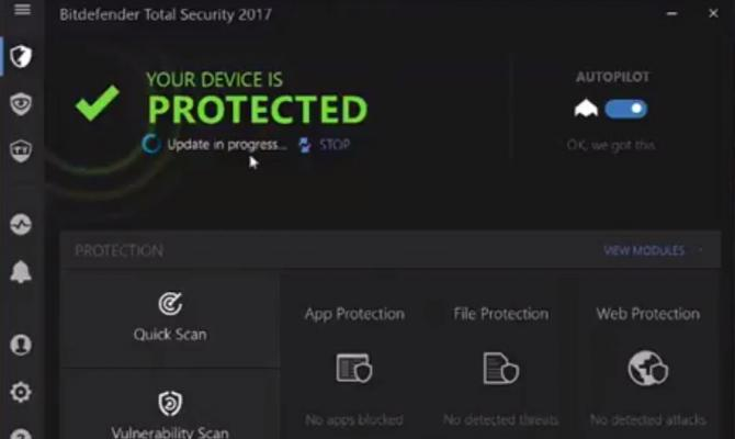 Главное окно Bitdefender Security for Endpoint