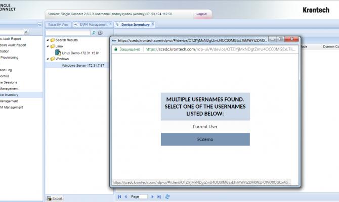 Подключение к защищаемому серверу из консоли пользователя Krontech Single Connect