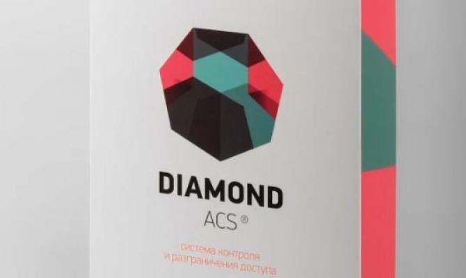 Diamond ACS в коробочном исполнении