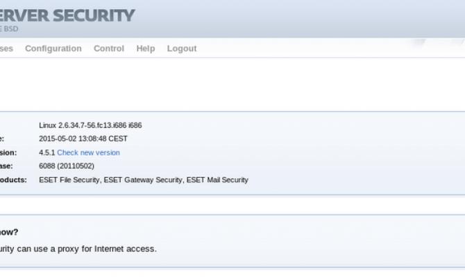 ESET Gateway Security. Домашняя страница
