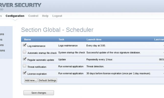 ESET Gateway Security. Планировщик