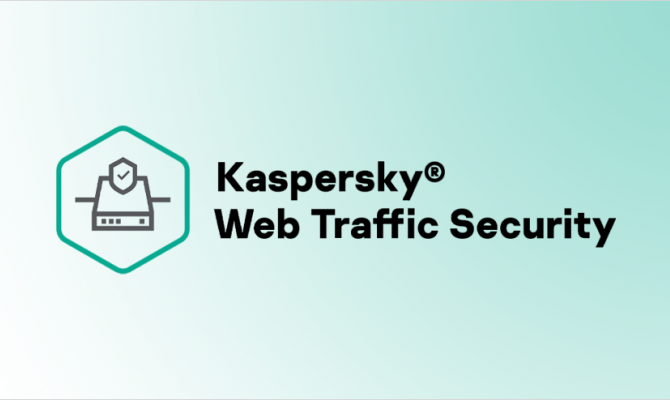 Kaspersky Web Traffic Security