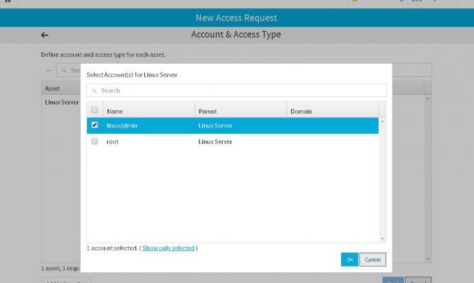 Новый запрос доступа в веб клиенте клиенте