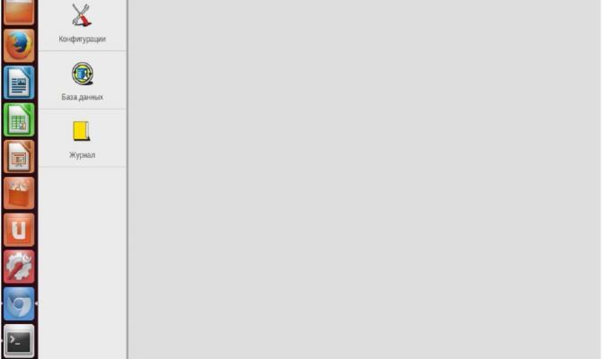 Главное окно утилиты управления комплексом (Web-приложение)