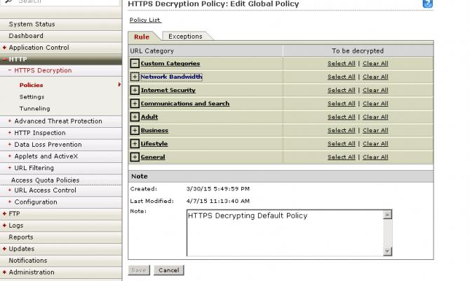 Политики протокола HTTP