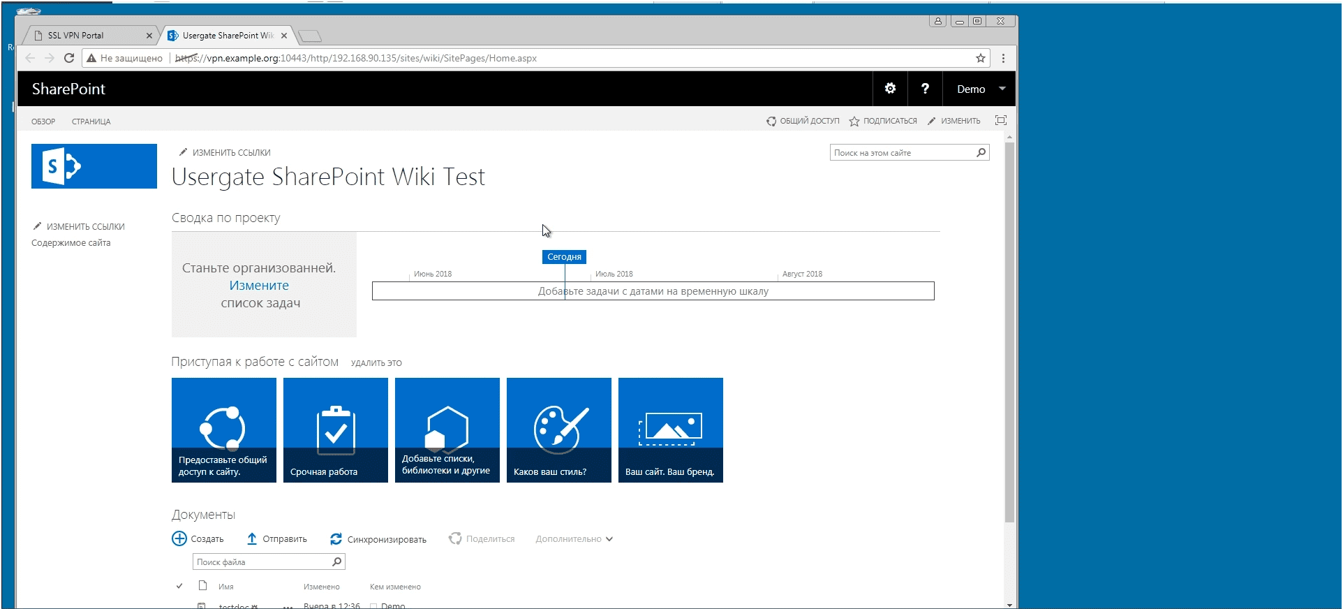 Доступ к SharePoint через SSL VPN UserGate