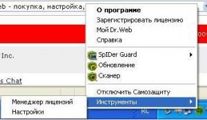 DW_инстр.JPG